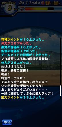 f:id:arimurasaji:20191230124139j:plain