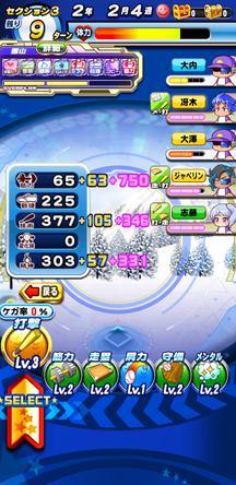 f:id:arimurasaji:20191230124201j:plain