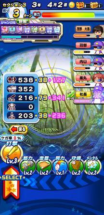 f:id:arimurasaji:20191230124210j:plain