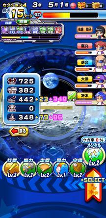 f:id:arimurasaji:20191230124225j:plain
