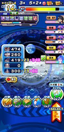 f:id:arimurasaji:20191230124233j:plain