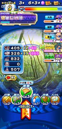 f:id:arimurasaji:20191230124243j:plain