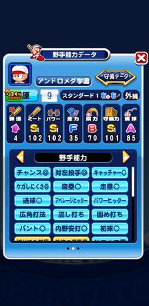 f:id:arimurasaji:20191230124300j:plain