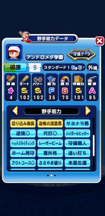 f:id:arimurasaji:20191230124302j:plain