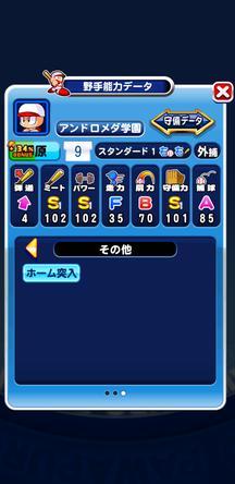 f:id:arimurasaji:20191230124308j:plain