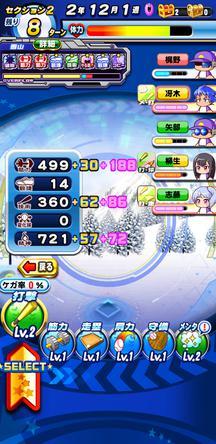f:id:arimurasaji:20191231115659j:plain