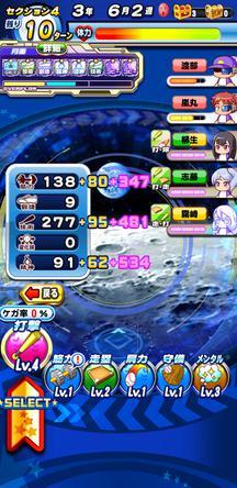 f:id:arimurasaji:20191231115752j:plain
