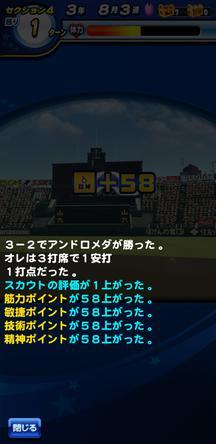f:id:arimurasaji:20191231115805j:plain