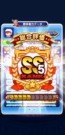 f:id:arimurasaji:20191231115816j:plain