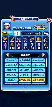 f:id:arimurasaji:20191231115819j:plain