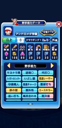 f:id:arimurasaji:20191231115821j:plain