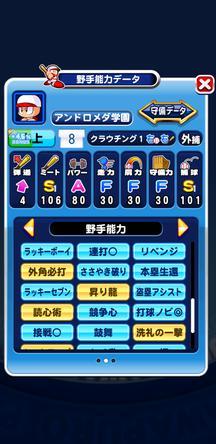 f:id:arimurasaji:20191231115822j:plain