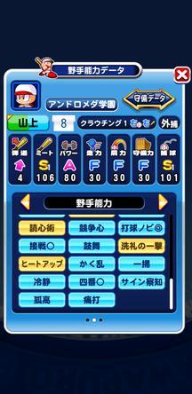 f:id:arimurasaji:20191231115824j:plain