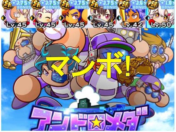 f:id:arimurasaji:20191231120008j:plain