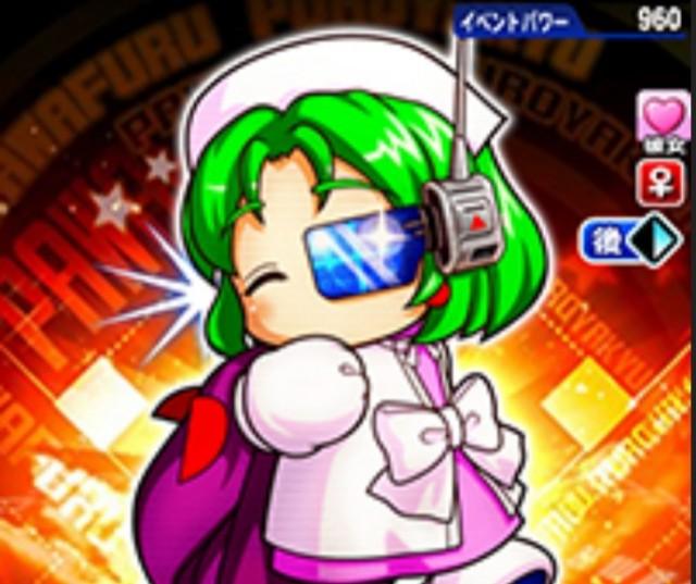 f:id:arimurasaji:20191231184648j:image