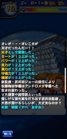 f:id:arimurasaji:20200101112148j:plain