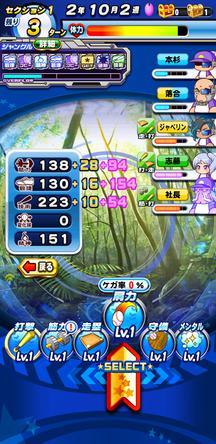 f:id:arimurasaji:20200101112201j:plain