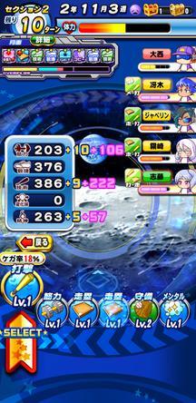 f:id:arimurasaji:20200101112211j:plain