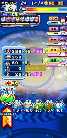 f:id:arimurasaji:20200101112220j:plain