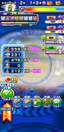 f:id:arimurasaji:20200101112231j:plain