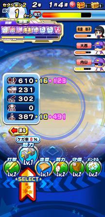 f:id:arimurasaji:20200101112238j:plain