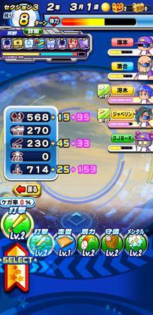 f:id:arimurasaji:20200101112247j:plain