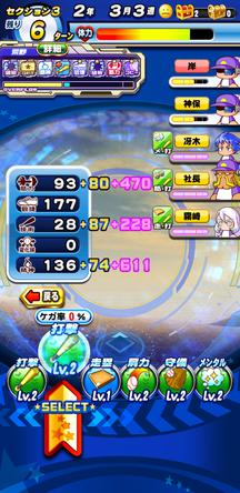 f:id:arimurasaji:20200101112301j:plain