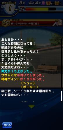 f:id:arimurasaji:20200101112309j:plain