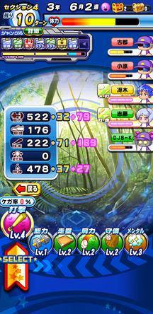 f:id:arimurasaji:20200101112332j:plain