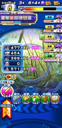 f:id:arimurasaji:20200101112341j:plain