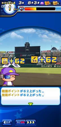 f:id:arimurasaji:20200101112354j:plain