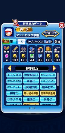 f:id:arimurasaji:20200101112750j:plain