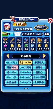 f:id:arimurasaji:20200101112752j:plain