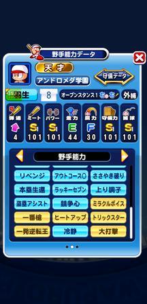 f:id:arimurasaji:20200101112756j:plain