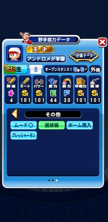 f:id:arimurasaji:20200101112758j:plain
