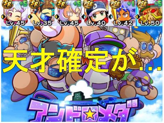 f:id:arimurasaji:20200101113148j:plain