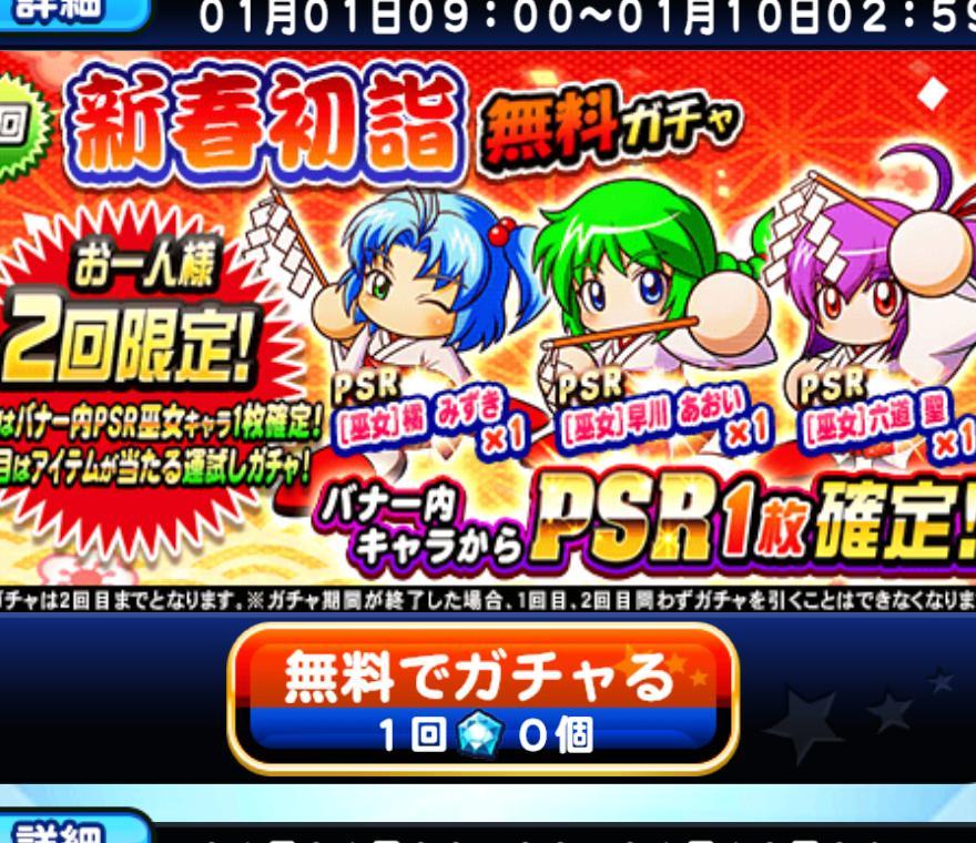 f:id:arimurasaji:20200101123824j:plain