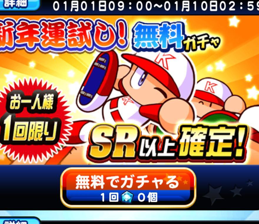f:id:arimurasaji:20200101123854j:plain