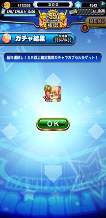 f:id:arimurasaji:20200101124007j:plain