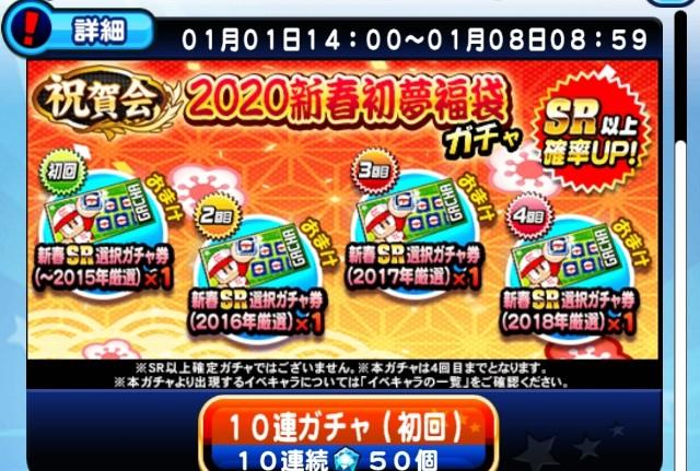 f:id:arimurasaji:20200101164705j:image