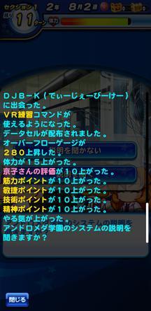 f:id:arimurasaji:20200102112549j:plain