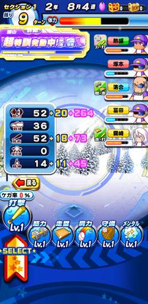 f:id:arimurasaji:20200102112558j:plain