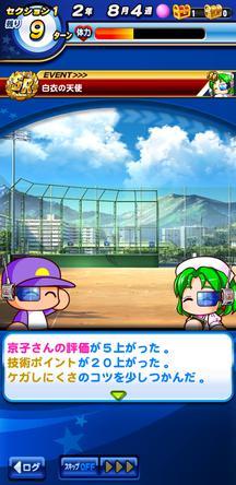 f:id:arimurasaji:20200102112623j:plain