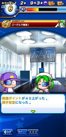 f:id:arimurasaji:20200102112630j:plain