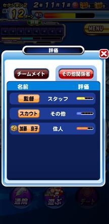 f:id:arimurasaji:20200102112641j:plain