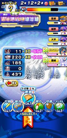f:id:arimurasaji:20200102112651j:plain