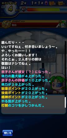 f:id:arimurasaji:20200102112703j:plain