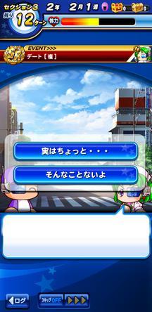 f:id:arimurasaji:20200102112712j:plain