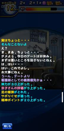 f:id:arimurasaji:20200102112715j:plain
