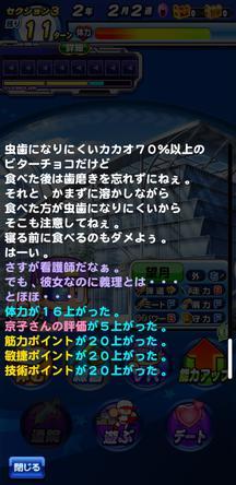 f:id:arimurasaji:20200102112725j:plain